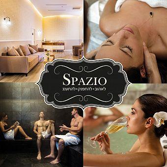 ספאזיו - Spazio