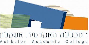 המכללה האקדמית אשקלון