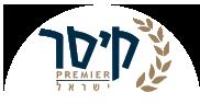 קיסר פרימייר ישראל - לוגו