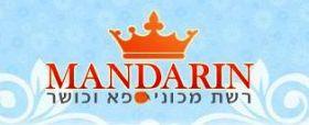 MANDARIN - רשת מכוני ספא וכושר