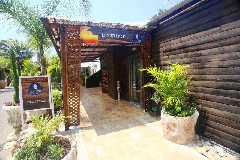 הכניסה של הספא - ספא בכפר