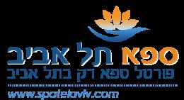 ספא תל אביב