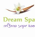דרים ספא הרצליה - Dream Spa